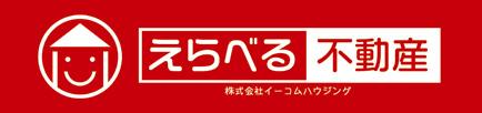 福岡市西区・糸島市の賃貸サイト