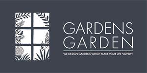 外構・ガーデン事業サイト